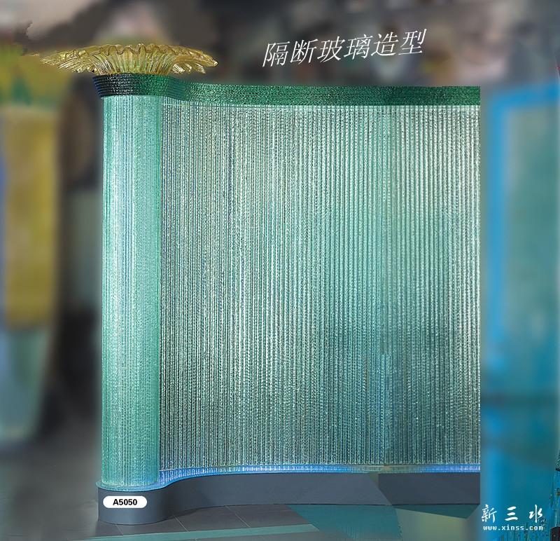 家具装修艺术玻璃电视背景墙客厅屏风隔断 家装话题 新三