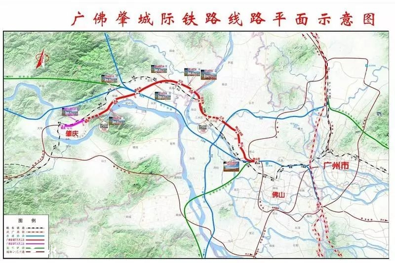 广佛肇城轨最新规划来了 三水到狮山最快仅需5分钟